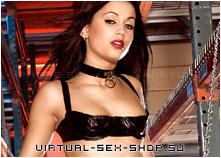 Виртуальный секс рабыня